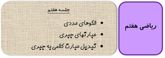 جملات متشابه